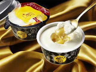 PABLO とろける美味しさチーズタルト.png