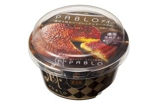 PABLOアイス 濃厚な味わいプレミアムチーズタルト1.jpg